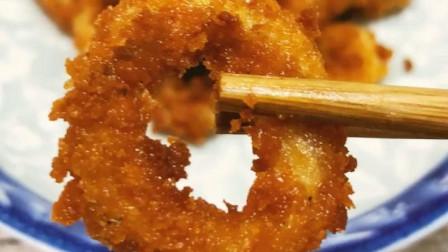香炸鱿鱼圈的做法推荐给大家, 简单又好吃, 赶快学习一下吧!