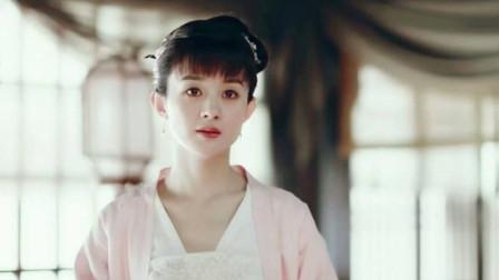 赵丽颖冯绍峰《知否》中好听的古风歌, 胡夏郁可唯实力演绎!