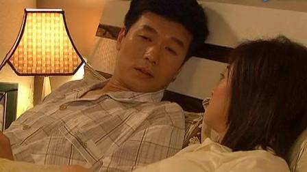 临界婚姻: 明天早上要早起开会, 今天晚上要好好休息