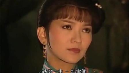 经常听经典老歌《戏说乾隆》中这首歌很好听, 剧里的赵雅芝好美