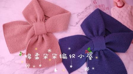 棉柔朵朵编织小屋  简约小围巾编织视频教程上集