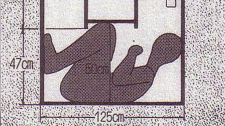 日本最离奇的案件,嫌犯死在了女厕便池里,案件至今未破!