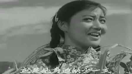 怀旧影视金曲  1962年老电影《锦上添花》插曲《谷地里有位胖大娘》陆青霜