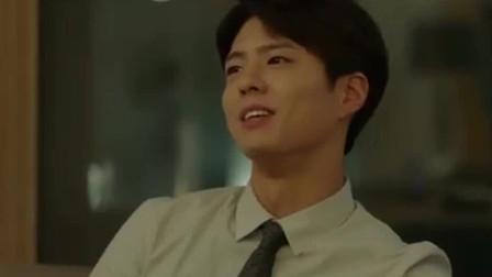 韩剧《男朋友》振赫妈妈给秀贤送东西, 却要瞒着儿子, 有啥目的呢