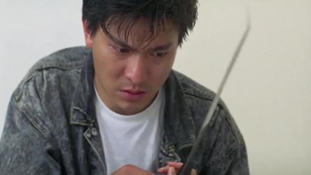 狱中龙: 刘德华返回家中, 看见黎姿躺在床上被害, 自己还被栽赃