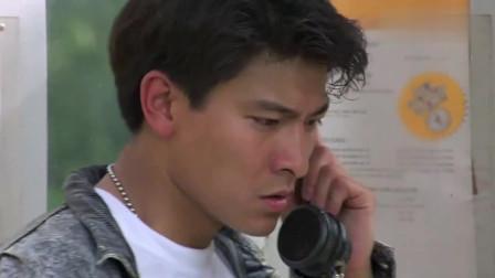 """狱中龙: 刘德华负伤电话打回""""家中""""小慧奋力嘶吼, 不要回来"""