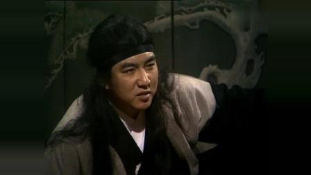 意外发现, 除了黄日华之外, 原来大国师也演了两版天龙八部!