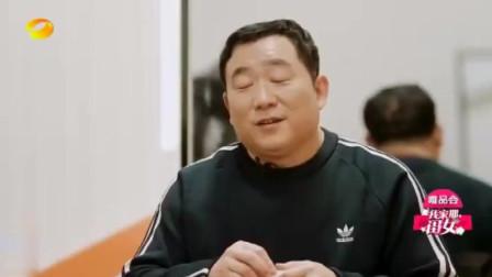傅园慧爸爸和袁姗姗爸爸尬聊, 中年男人的聊天话题竟然也是胖瘦