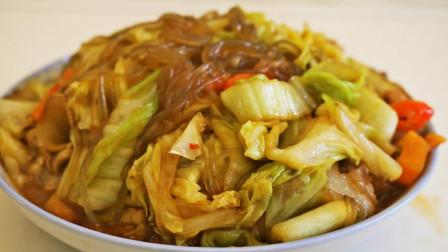 白菜炒粉条的正确做法, 好吃又美味, 比饭店做的还香, 不要错过呦