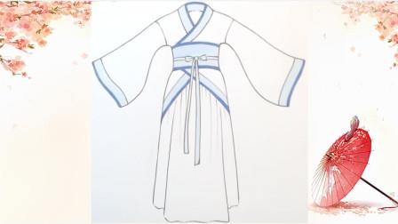 服装设计古风款式图, 跟着我一笔一画, 一起传承中华千年文化