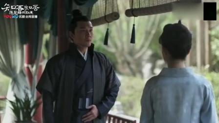 知否预告赵丽颖知道冯绍峰要娶她, 生气逃跑骂他是无赖