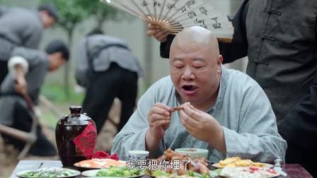 不愧是大财主,连早饭都吃的这么丰盛,旁边的家奴表情亮了!