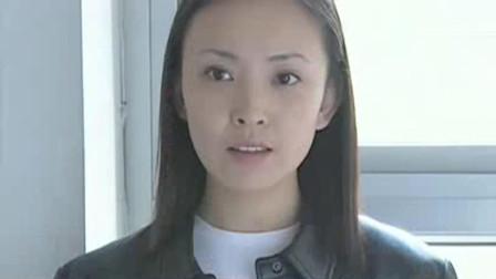征服: 李梅也是个狠角儿, 刘华强不知道