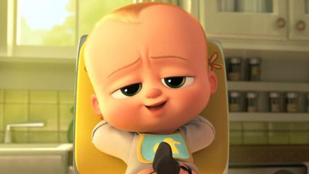 保龄球脑袋的婴儿来闹事, 滑稽视觉上轻松活泼, 不仅仅向皮克斯靠拢