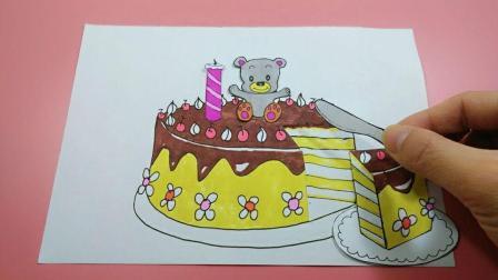 酥饼请你吃美味的生日蛋糕, 用键盘敲出我喜欢吃, 会出现什么呢