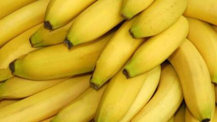 吃香蕉能减肥吗