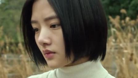 悲伤逆流成河: 易遥生成谜, 片中细节揭示答案, 她没有再重生!