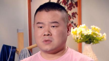 岳云鹏吴彼深情演绎——我的傲娇父亲
