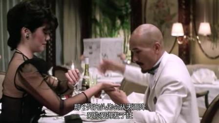 最佳拍档3: 光头神探和美女聊得热火朝天, 不料朋友竟这样子!
