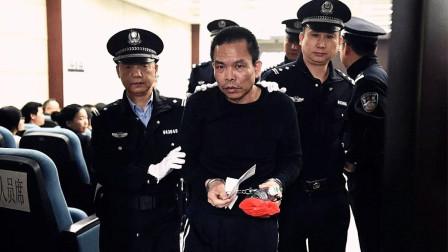 """广东""""毒品村""""原支书蔡东家今日被执行死刑"""