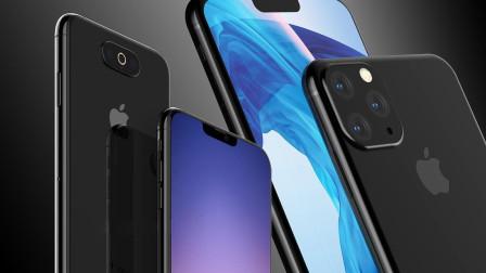 iPhone 2019款两种外形爆出: 直指摄像头升级