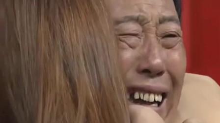 等着我: 老两口和丢失了25年的女儿相见, 爸爸妈妈抱着女儿嚎啕大哭, 扎心