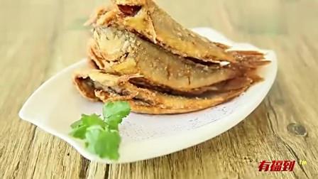 美食大揭秘: 家庭菜谱大全~干炸小黄鱼, 色泽金黄, 外酥里嫩, 味道好极了!