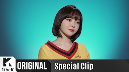 [Special Clip] Punch _ Heart