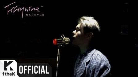 [官方MV] NAMHYUK _ 59 minutes