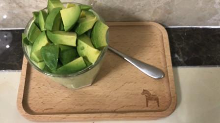 牛油果的N种吃法, 学会两种做法, 好吃到停不下