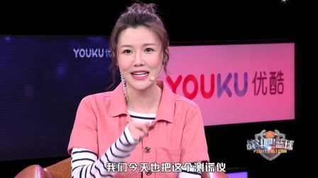 """麻辣提问上线!杨皓喆爆笑甩锅""""测谎仪"""",为你的高情商点赞"""
