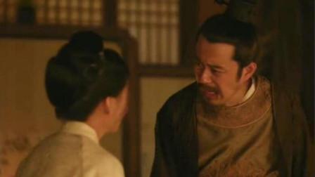 知否: 林小娘竟抢明兰未来老公! 盛父气得怒扇她3巴掌: 你个蠢货