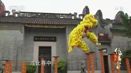 黄飞鸿舞狮第六代传人来到节目现场, 现场表演高桩舞狮, 太精彩了