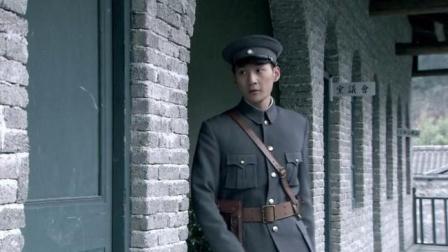 洪流:苏教官被反动派秘密绑架,小伙得知此事后,决定提前动手!