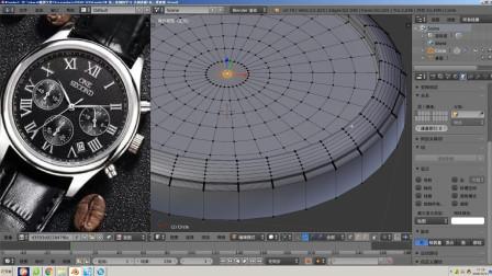 blenderCN-大课堂-第三周-01手表表头金属部分与玻璃罩建模