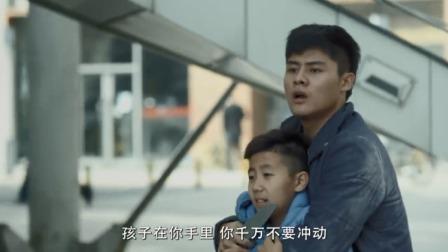 犯人持刀劫持小孩,小伙一招成功解救小孩,警察都佩服他的举动