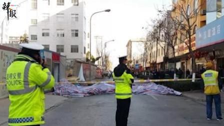 昆明一工地围墙倒塌 4人被压2人身亡