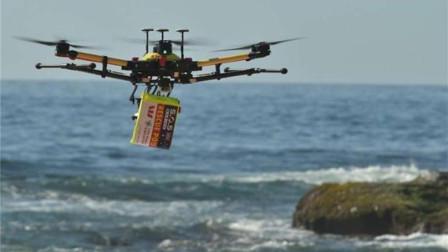 全球首例无人机成功救人, 70秒内投下救生舱, 救回两个孩子