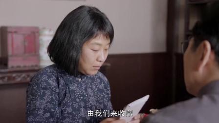 毛主席晚年最关心的女人, 比贺子珍更受他照顾