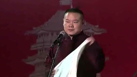 德云社相声: 岳云鹏称马云是他爸爸, 孙越的回应却让人意外!