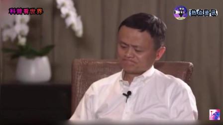 记者问马云: 你有那么多钱为什么不花天酒地? 马云的回答我给满分
