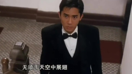 梁朝伟《与龙共舞之偷偷爱你》, 经典电影片段