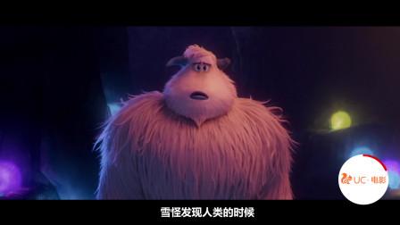 本周快看: 雪怪大冒险强势来袭@!