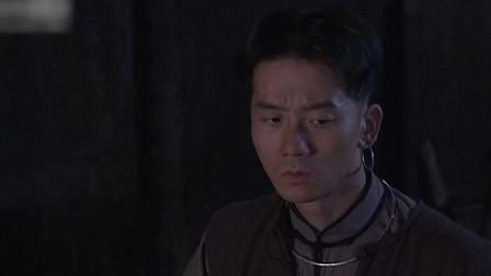 边城汉子: 不要脸, 知道儿子今天大婚, 父母竟然去儿子门外听动静!