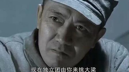 亮剑: 李云龙觉得在独立团组建加强连, 直接让张大彪当连长