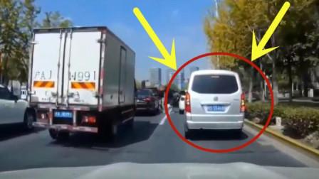 白色轿车司机强行变道, 几秒后他却没想到视频车主一点没惯他