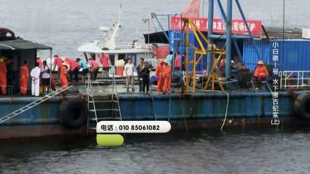 满载珍贵器物的仓船是如何沉没的?
