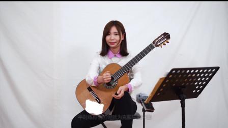 吉他的音阶应该这样学, 陈曦公开课-古典吉他与和声第二课