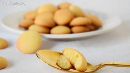 鸡蛋小饼干, 宝宝的健康小零食!