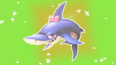超级飞侠AR沙画故事套装玩具分享 制作沙画深海猛兽鲨鱼